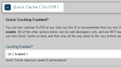 quick cache enabled 400x227