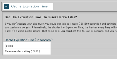 quick cache expiration time 400x201