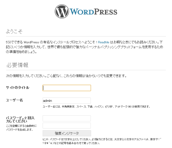 20-welcome-to-wordpress-page