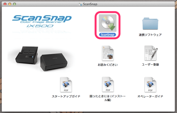 01 scansnap install 600x383