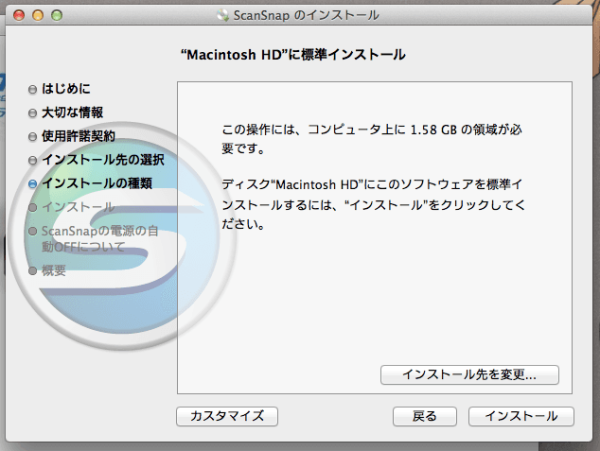 02 scansnap install 600x451