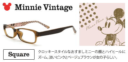 minnie vintage zoff