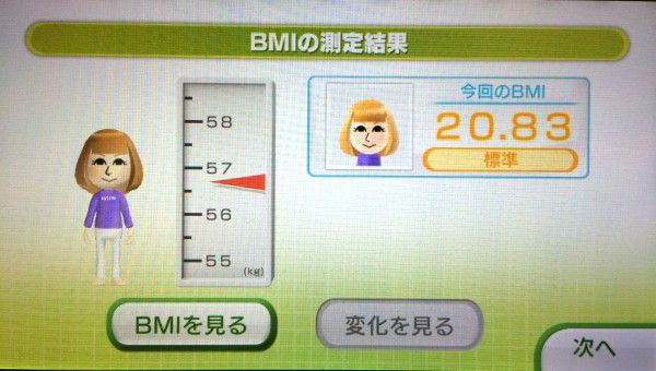 02 wii fit u diet weight