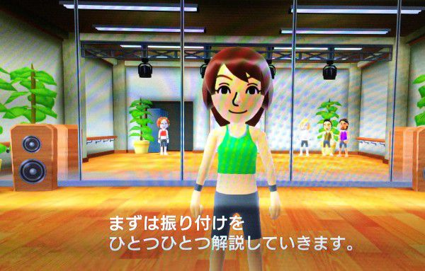07 wii fit u diet dance 2