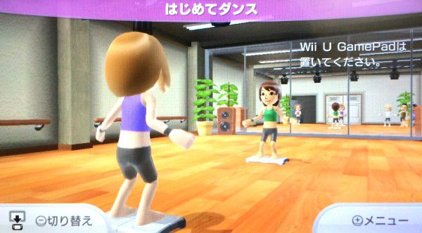 07 wii fit u diet dance 3