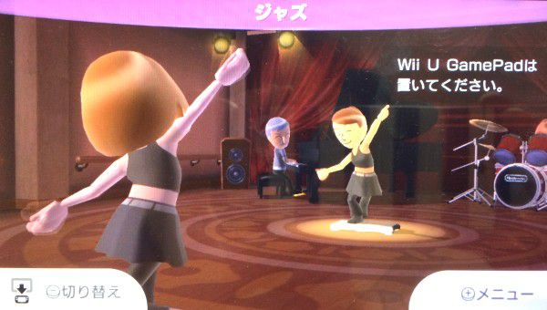 10 wii fit u diet jazzdance