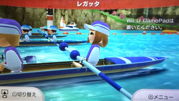 11 wii fit u diet regatta 3