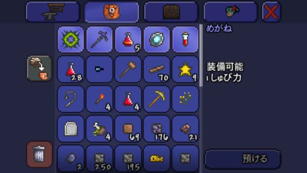 iphone terraria soubi 600x338