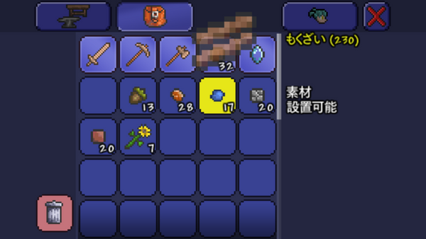 terraria iphone 060