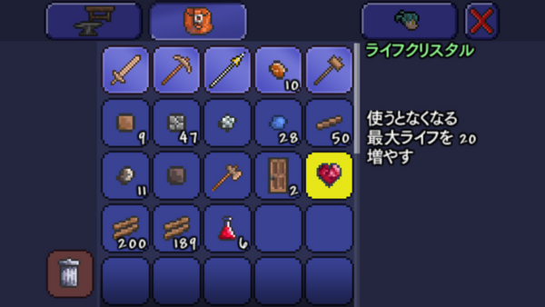 terraria iphone 107
