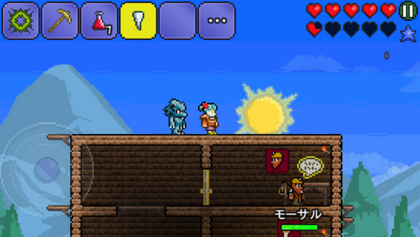 terraria iphone 206