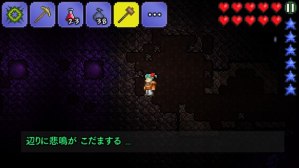 terraria iphone 238 600x338
