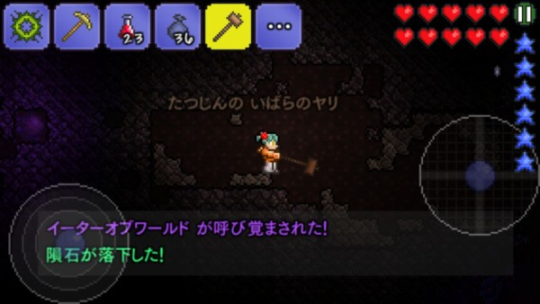 terraria iphone 240 600x338