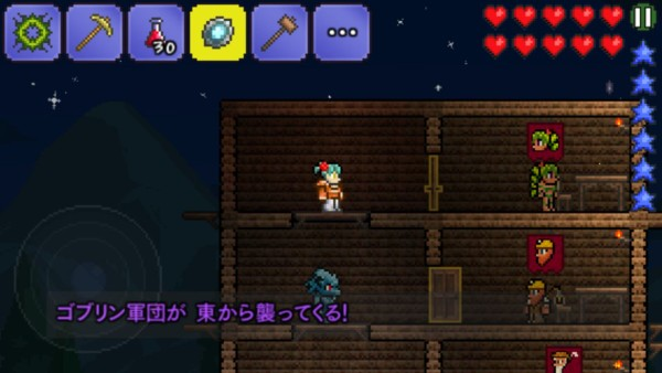 terraria iphone 245 600x338