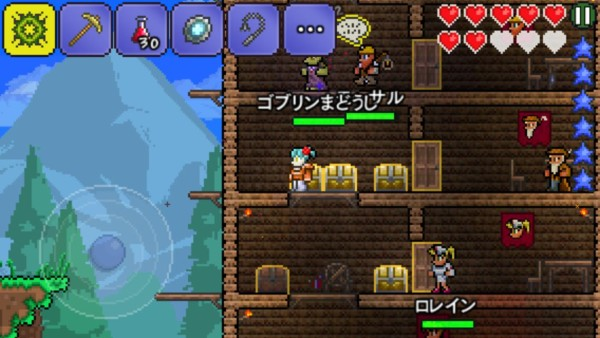 terraria iphone 247 600x338
