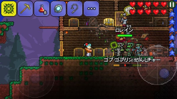terraria iphone 248 600x338