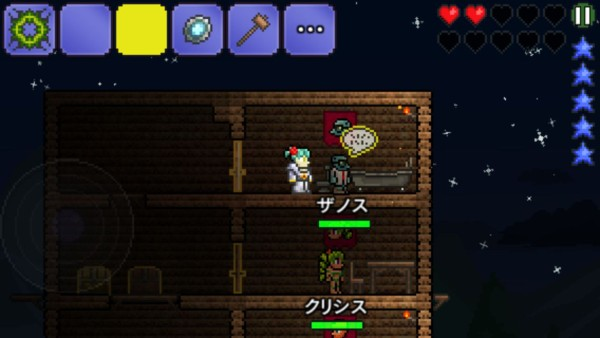 terraria iphone 266 600x338