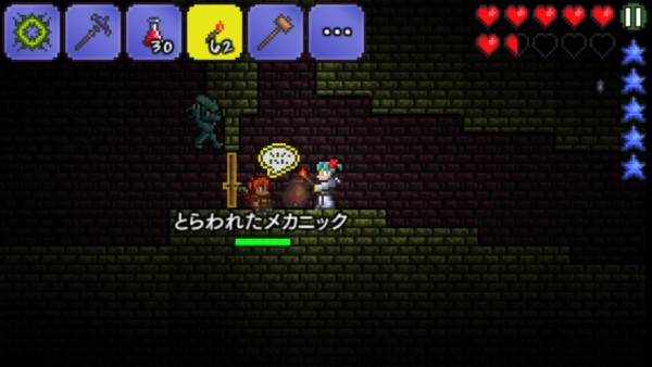 terraria iphone 01 dungeon mechanic 600x338