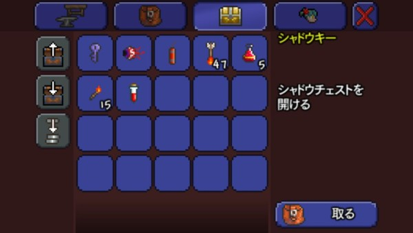 terraria iphone 12 shadowkey 600x338