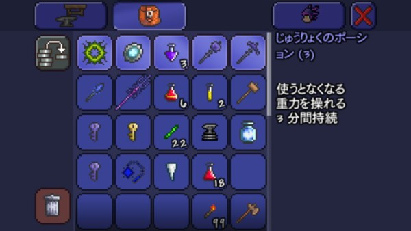 terraria iphone 40 gravitation potion 600x338