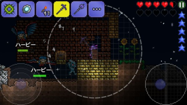terraria iphone 54 600x338