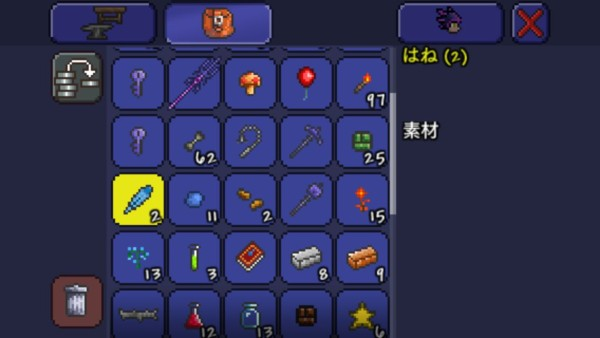 terraria iphone 79 feather 600x338